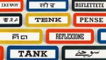 IBM Think Signs in various languages